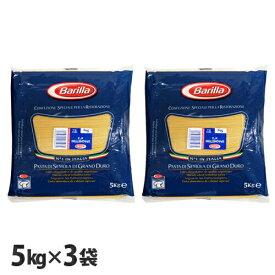 バリラ Barilla 業務用 No.3 約1.4mm 5kg×3袋 パスタ スパゲッティ スパゲッティーニ スパゲティ『送料無料(一部地域除く)』