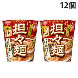 【5月17日15時まで期間限定価格】日清食品 日清の坦々麺 79g×12個