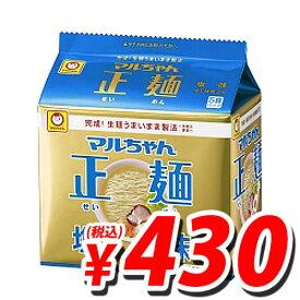 マルちゃん正麺 塩味 105g×5食