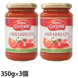 【3月11日15時まで期間限定価格】Pietro Coricelli アラビアータ 350g×3個