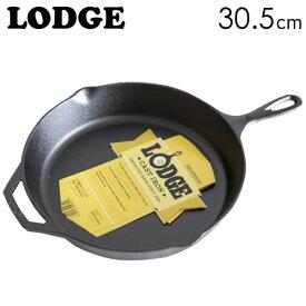 LODGE ロッジ ロジック スキレット 12インチ 30.5cm CAST IRON SKILLET L10SK3『送料無料(一部地域除く)』