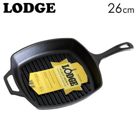 LODGE ロッジ ロジック スクエアグリルパン 10-1/2インチ 26cm SQUARE CAST IRON GRILL PAN L8SGP3