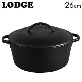 LODGE ロッジ ロジック キッチンオーヴン ループハンドル 10-1/4インチ 26cm CAST IRON DUTCH OVEN L8DOL3『送料無料(一部地域除く)』