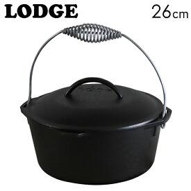 LODGE ロッジ ロジック キッチンオーヴン 10-1/4インチ 26cm CAST IRON DUTCH OVEN L8DO3『送料無料(一部地域除く)』