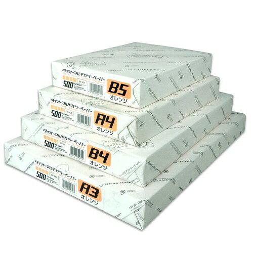 【取寄品】大王製紙 マルチカラー紙 CW-640C A3オレンジ500枚