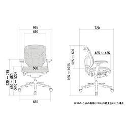 オフィスチェア「エルゴヒューマンエンジョイ」ロー・オレンジEJ-LAMKM-13OR