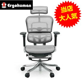 オフィスチェア 「エルゴヒューマンプロ オットマン」 ホワイト EHP-LPL KM-16WH【代引不可】【送料無料(一部地域除く)】