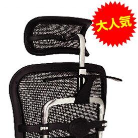エルゴヒューマン ジャケットハンガー(プロHAN・LPL用) 21-1-160015【代引不可】