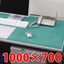デスクマット・光学式マウス対応 1000×700