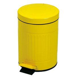 フットペダル式ゴミ箱 CUBO(キューボ) イエロー 容量5L【代引不可】