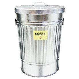 【日本製】OBAKETSU(オバケツ) ゴミ箱 M45(42L・ふた付き・屋外可)【送料無料(一部地域除く)】