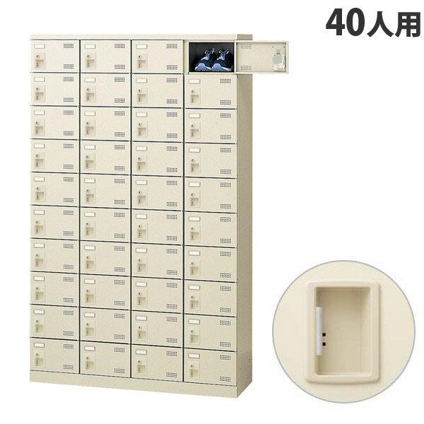 生興 SLBシューズボックス 4列10段 40人用 W1100×D350×H1800mm 錠なし SLB-440-K2 [ 日本製 完成品 靴箱 ニューグレー ]【代引不可】【送料無料(一部地域除く)】