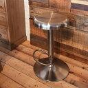 RKC-271SV カウンタースツール シルバー 椅子 いす チェア 家具 インテリア『代引不可』『送料無料(一部地域除く)』