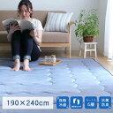 イケヒコ 6層クール ラグ 接触冷感 長方形 約190×240cm ブルー 【代引不可】【送料無料(一部地域除く)】