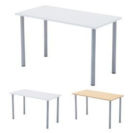 R・Fヤマカワ エコノミーテーブル W1200×D600 RFEMD-1260 【代引不可】【送料無料(一部地域除く)】