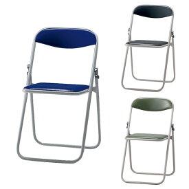 サンケイ 折りたたみ椅子 パイプイス スチール脚 粉体塗装 コンパクト収納 ビニールシート張り CF104-MX 【代引不可】