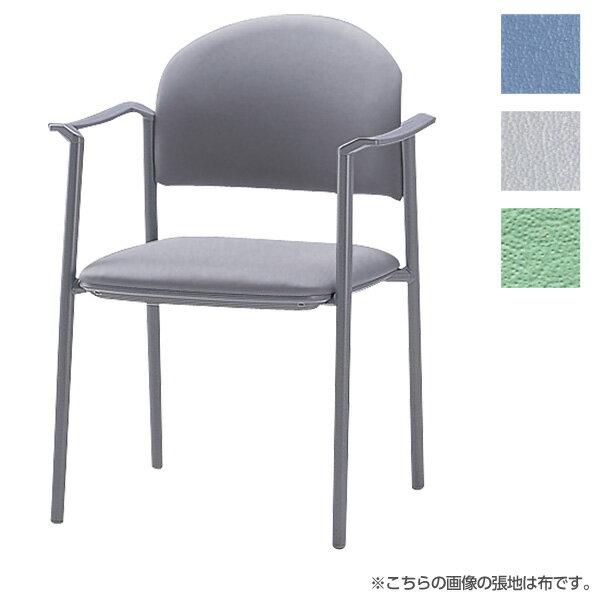 【受注生産品】サンケイミーティングチェア 会議椅子4本脚粉体塗装 肘付 ビニールレザー張り CM211-MX【代引不可】【送料無料(一部地域除く)】