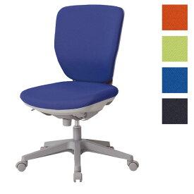 サンケイ オフィスチェア 回転椅子 ガススプリング上下調節 キャスター付 ハイバック 肘なし 布張り CO252-MYB【代引不可】【送料無料(一部地域除く)】