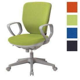 サンケイ オフィスチェア 回転椅子 ガススプリング上下調節 キャスター付 ハイバック 肘付 布張り CO253-MYB【代引不可】【送料無料(一部地域除く)】
