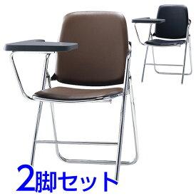 サンケイ 折りたたみ椅子 パイプイス スチール脚 クロームメッキ ハイバック メモ板付 ビニールレザー張り 同色2脚セット SCF12-CXM【代引不可】【送料無料(一部地域除く)】