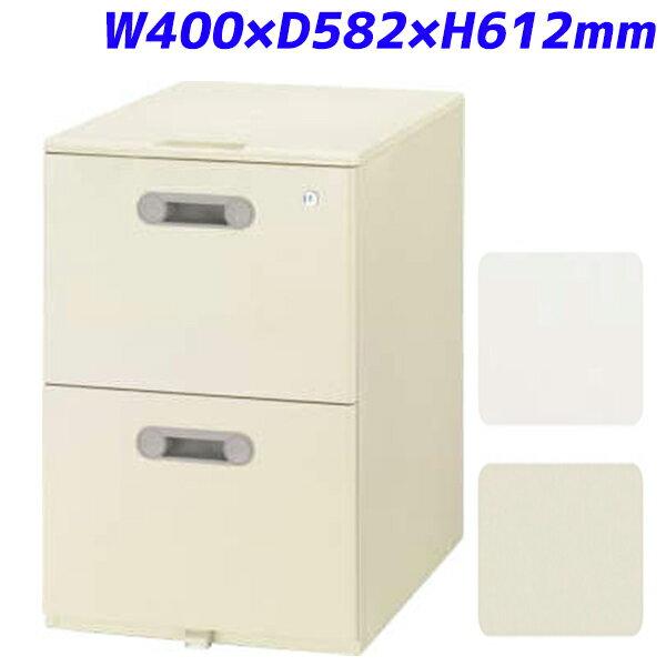 ライオン事務器 ワゴン 引出し2段 LTシリーズ W400×D582×H612mm LT-N042A【代引不可】【送料無料(一部地域除く)】
