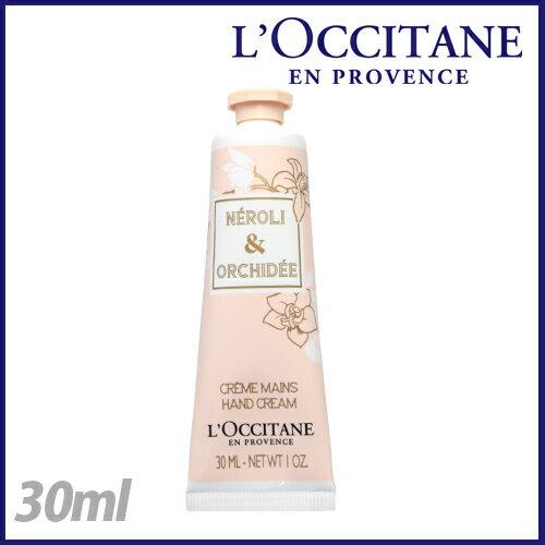 ロクシタン オーキデ プレミアムハンドクリーム 30ml / L'OCCITANE