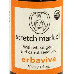 エルバビーバ(erbaviva)ストレッチマークオイル/STMオイルミニサイズ30ml