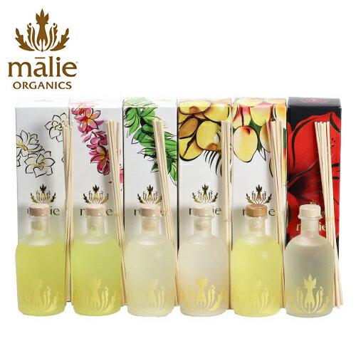 Malie Organics マリエオーガニクス リードディフューザー 240ml 【送料無料(一部地域除く)】