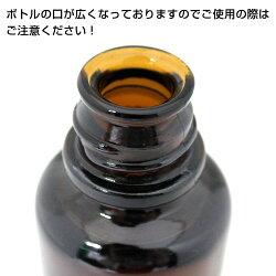 エルバビーバストレッチマークオイル/STMオイル120ml