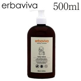 エルバビーバ (erbaviva) ベビーローション ジャンボサイズ 500ml