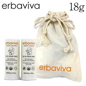 エルバビーバ ベビーリップ&チークバーム ドゥオ 18g×2本 / erbaviva