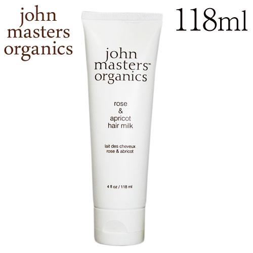 ジョンマスターオーガニック ローズ&アプリコット ヘアミルク 118ml