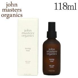 ジョンマスター ローズ&アロエ トーニングミスト 118ml / John Masters Organics ミスト 肌 潤い 保湿