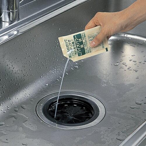 アズマ工業 バイオパワー液状 排水パイプ用 50ml×5包入
