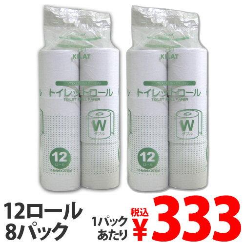 トイレットペーパー ダブル 27.5m 8パック 96ロール 再生紙【送料無料(一部地域除く)】
