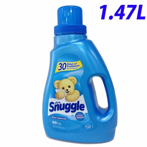 スナッグル(Snuggle) ブルースパークル 1470ml