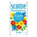 日本製紙 クレシア スコッティフラワー トイレットペーパー シングル
