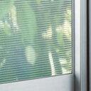 【1/26(金)14:59まで期間限定セール】断熱シート 窓 ニトムズ 省エネ窓ガラス断熱シートクリアお1人様4本限り