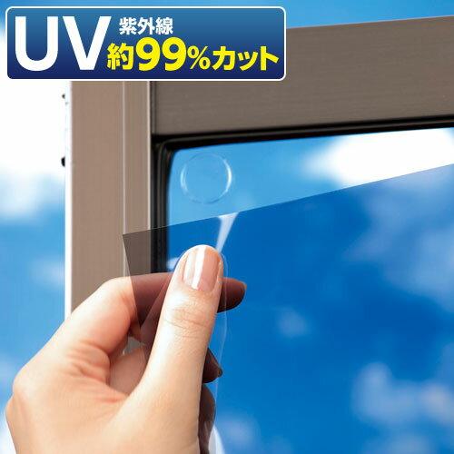 ニトムズ 窓のサングラス省エネフィルムEX グレー 90×90