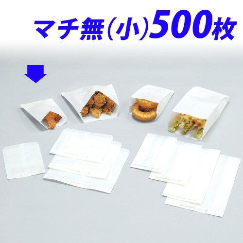 福助工業ニュー 耐油・耐水紙袋 F-小 平袋(マチ無し)500枚入 サイズ173×140mm
