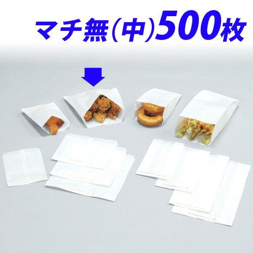 福助工業ニュー 耐油・耐水紙袋 F-中 平袋(マチ無し) 500枚入サイズ188×180mm