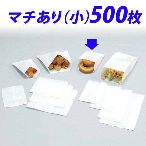 福助工業ニュー 耐油・耐水紙袋 G-小 ガゼット袋(マチあり) 500枚入サイズ190(120+マチ70)×200mm