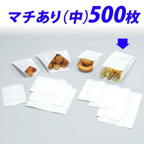 福助工業ニュー 耐油・耐水紙袋 G-小 ガゼット袋(マチあり) 500枚入サイズ190(120+マチ70)×250mm