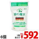 緑の魔女 食洗機用(食器洗い機用) 洗剤 詰替用 800g×6個