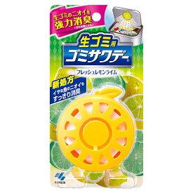 生ゴミサワデー フレッシュレモンライム