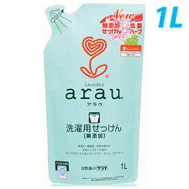 サラヤ 洗濯用せっけん arau ゼラニウム 1L 詰替え用