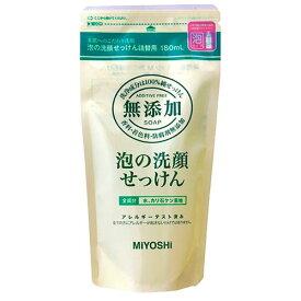 無添加泡の洗顔せっけん 詰替用 180ml