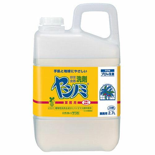 サラヤ ヤシノミ洗剤 業務用 2.7kg