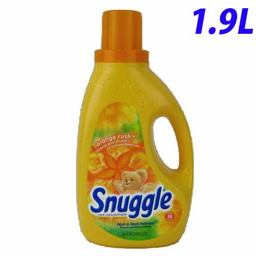 スナッグル(Snuggle) 非濃縮 オレンジラッシュ 1900ml