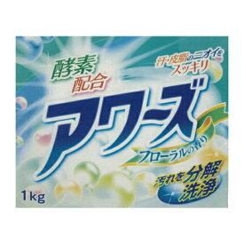 酵素配合 アワーズフローラル 1kg